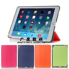 88柑仔店~iPad Pro 9.7吋 專用平板皮套三折斜立  A1673 A1674 A1675