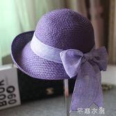 海邊太陽帽女士夏天可折疊漁夫帽出游草帽沙灘遮陽帽大檐涼帽防曬      芊惠衣屋