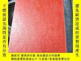 二手書博民逛書店Die罕見BienenzuchiY3110 出版1958