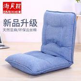 特大加厚懶人沙發床上折疊電腦椅陽臺午休沙發榻榻米床WY