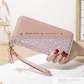 錢包女長款2020新款拉錬大容量錢夾韓版時尚大氣手拿包軟皮手機包  女神購物節