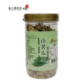 【池上鄉農會】山苦瓜茶(片)100公克/罐