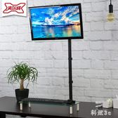加高加長兩節顯示器支架桌面萬向旋轉升降電腦支架 js22011『科炫3C』