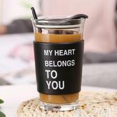 韓版創意潮流網紅水杯ins女學生便攜暖手咖啡杯子韓國簡約玻璃杯 巴黎衣櫃