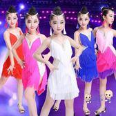 拉丁舞練功服 新款兒童拉丁舞裙女孩童演出服少兒夏季表演比賽練功服拉丁舞服裝 5色
