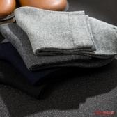 棉襪 襪子男士中筒襪棉秋冬中厚棉短襪長襪棉襪船襪男襪 5色