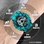 運動手錶男女學生初中小韓版簡約潮流鬧鐘防水多功能兒童電子表孩 童趣潮品