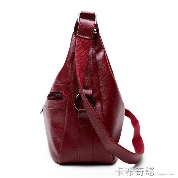 女款包包新款潮百搭老年斜背包中年時尚大氣簡約媽媽單肩女包 卡布奇諾