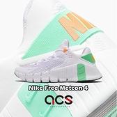 Nike 訓練鞋 Wmns Free Metcon 4 白紫 綠 橘 襪套 健身 女鞋 【ACS】 CZ0596-135