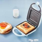 iken三明治機家用輕食早餐機三文治華夫餅機電餅鐺吐司面包壓烤機 ATF