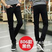 夏季薄款牛仔男士修身小腳青少年彈力韓版長褲LY4363『愛尚生活館』