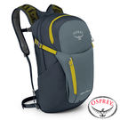 【美國 OSPREY】Daylite Plus 20休閒背包20L『岩石灰』10001183 登山 露營 休閒 出國旅遊 雙肩 單車 運動
