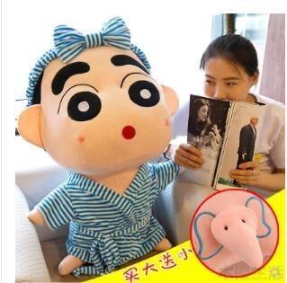 蠟筆小新公仔可愛毛絨玩具搞怪靠墊布娃娃玩偶兒童抱枕生日禮物MUYOU-t177