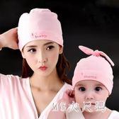 孕婦月子帽 夏天月子帽薄款產婦帽產后夏季孕婦帽頭巾坐月子用品 QQ6179『MG大尺碼』
