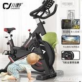動感單車女家用跑步鍛煉健身車健身房器材腳踏室內運動自行車 交換禮物  YXS
