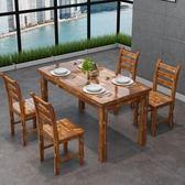 實木碳化快餐桌椅組合飯店面館燒烤小吃店食堂餐廳復古火鍋店飯桌 法布蕾輕時尚igo