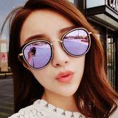 太陽鏡 復古金屬圓形墨鏡 情侶炫彩偏光眼鏡【非凡上品】z338