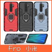 小米 紅米Note8 Pro 指環鋼鐵俠 手機殼 支架 保護殼 全包邊 防摔