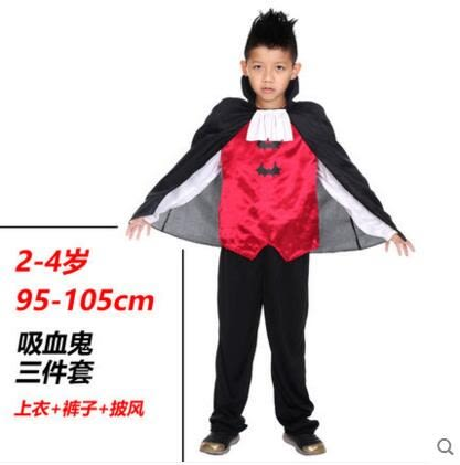熊孩子*cosplay萬聖節兒童演出服裝(主圖款1)吸血鬼