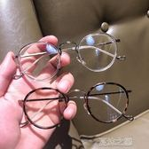 裝飾眼鏡-網紅同款豹紋眼鏡框架復古圓框小臉裝飾平光鏡女裝飾眼鏡 夏沫之戀