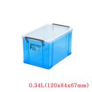 【奇奇文具】KEYWAY CM-4 號0.34L嬌點整理盒
