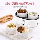 生活元素陶瓷電熱飯盒保溫飯盒可插電加熱飯盒