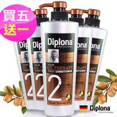 德國Diplona摩洛哥堅果油潤髮乳600ml六入