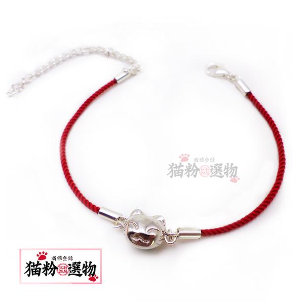 【貓粉選物】貓粉紅繩手鍊-925純銀空心貓頭