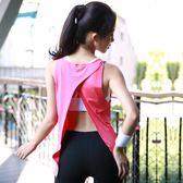 HTLD新款夏季運動健身寬鬆低領背心女 速乾後背開叉小罩衫 BX1060