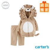 【美國 carter s】小獅子趣味套裝-台灣總代理