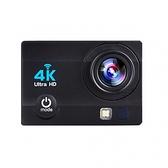 【1212活動限定】全新 4K-Shot 4K高畫質運動攝影機 1600萬照相 水下30m防水 170度