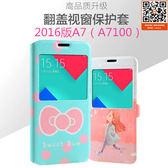 秋奇啊喀3C配件--韓國彩繪三星A7100手機套2016版A7卡通保護殼A7100彩繪視窗手機保護套潮女