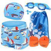 618好康鉅惠兒童裝備泳褲游泳鏡泳帽平角褲游泳衣套裝