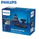 【原廠盒裝公司貨】PHILIPS FC6075 飛利浦吸塵器配件-車用清潔組 適用FC6404/FC6407/FC6168