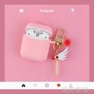 魔卡少女櫻蘋果airpods2保護套可愛iPhone無線藍芽耳機硅膠盒子殼 遇見初晴