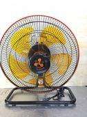 【伍田 16吋(40公分)360度桌扇WT1613】電扇 電風扇【八八八】e網購