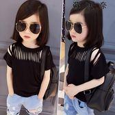 童裝女童百搭黑色剪條鏤空短袖T恤上衣 SDN-4420