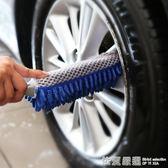 可折疊鋼圈輪轂刷洗車刷專用輪胎刷洗車刷子神器汽車清潔清洗工具  依夏嚴選