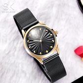 『潮段班』【SB000A06】SHENGKE簡約鋼帶女石英錶不銹鋼錶帶日本機芯時尚女手錶