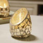 燭台歐式淺杏咖啡馬賽克玻璃斜口燭台浪漫表白燭光晚餐酒吧裝飾擺件