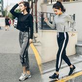 健身服女瑜伽運動套裝專業跑步速干衣寬鬆長袖潮 蓓娜衣都
