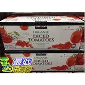 [COSCO代購]  KIRKLAND 有機切塊番茄411公克X8入_C702542