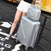 韓版密碼行李箱萬向輪拉桿箱旅行箱包男24寸皮箱子女大學生小清新igo