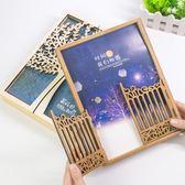 同學錄木盒創意韓國小清新唯美復古初中生小學生女畢業留言紀念冊