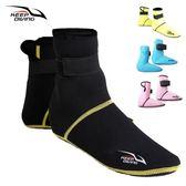 浮潛襪子側開口防滑底潛水襪沙灘鞋套冬泳裝備用品地板襪