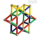 探索者磁力棒兒童益智玩具3-6-8歲男女孩散裝磁鐵拼裝積木吸鐵石 麥琪精品屋