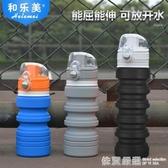 硅膠折疊水杯 戶外運動水壺大容量便攜旅行軟水袋申縮杯子騎行  依夏嚴選