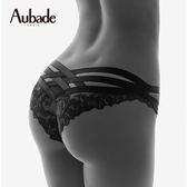 Aubade-激情女人S-L性感蕾絲魈臀三角褲(黑)MI