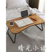 簡易電腦桌做床上用書桌可折疊宿舍家用多功能懶人小桌子迷你簡約QM  晴光小語