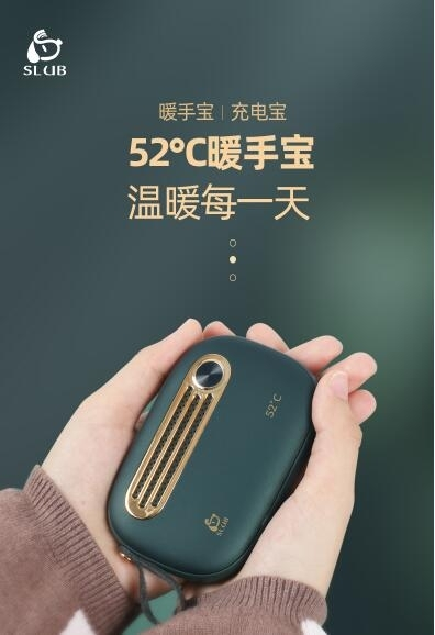 日本slub暖手寶充電寶兩用小迷你隨身二合一自發熱手握usb可攜式防爆復古防寒新款捂手神器